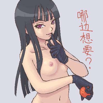 mist water z dragon ball black Kono subarashii sekai ni shukufuku wo! darkness