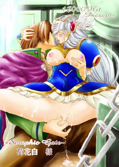 kenichi valkyrie mightiest the disciple Amy the hedgehog