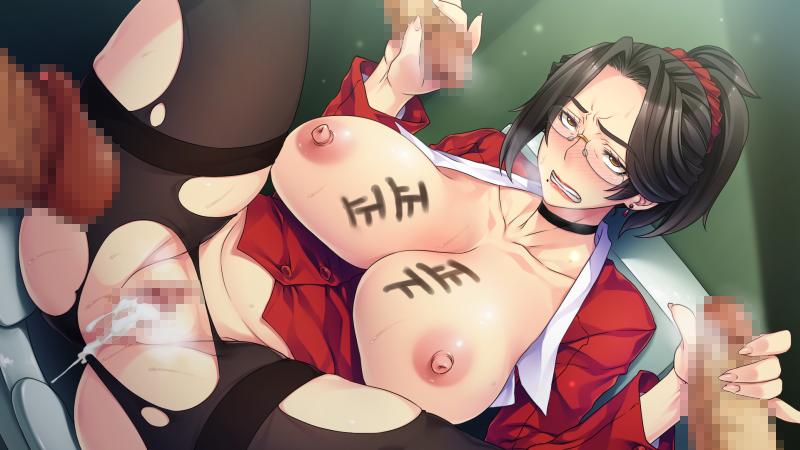 furyou hamerarete suru ni kyonyuu jusei okaasan Rider (fate/stay night)