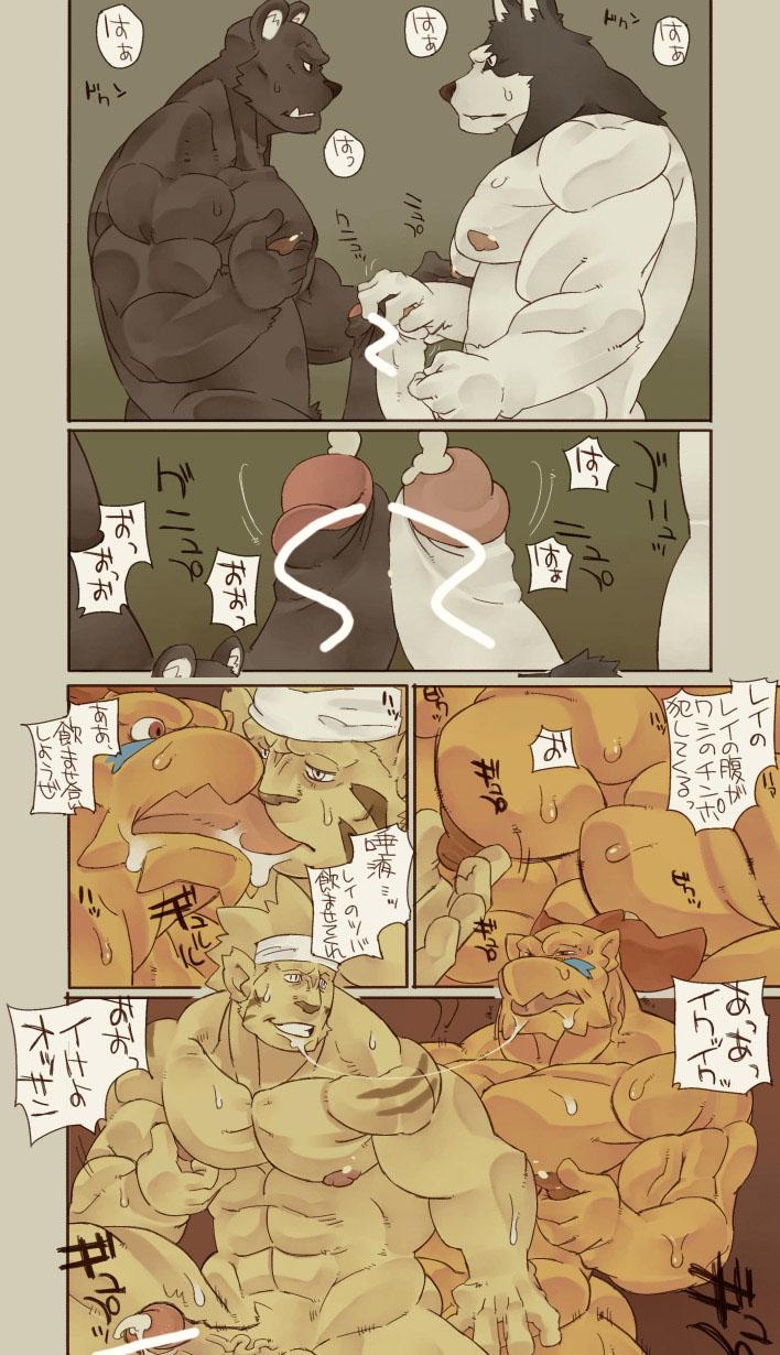 full hanazuki of kiyoshi treasures Breath of the wild hudson