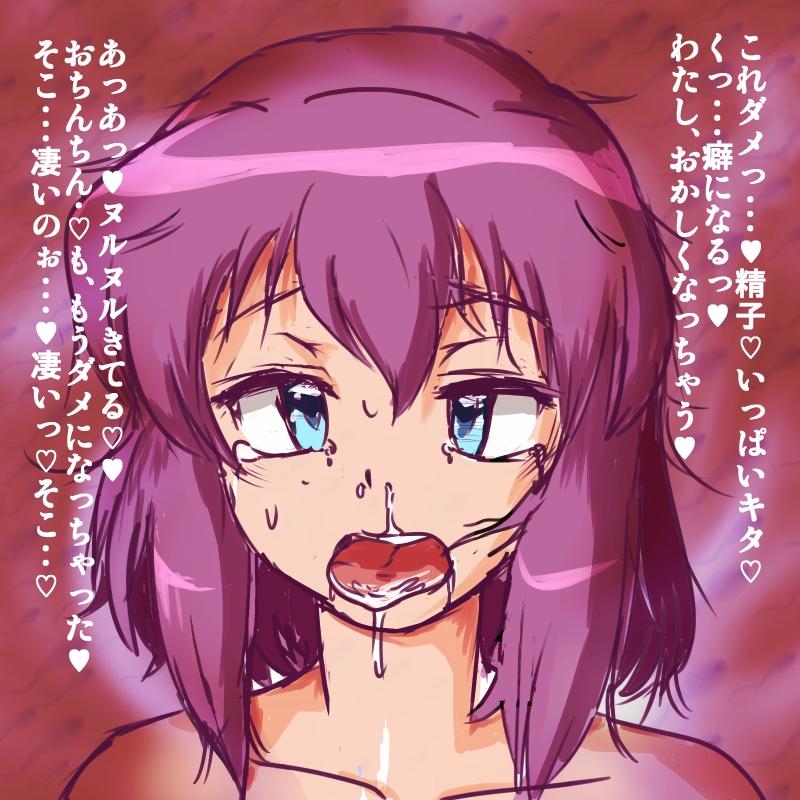 zero of kirche familiar the If adventure time was anime