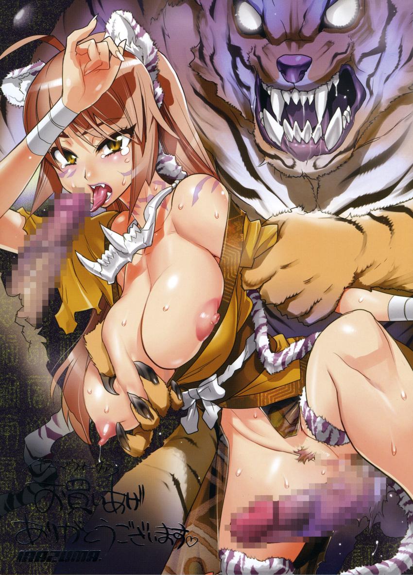 ocasio-cortez breasts alexandria Resident evil 2