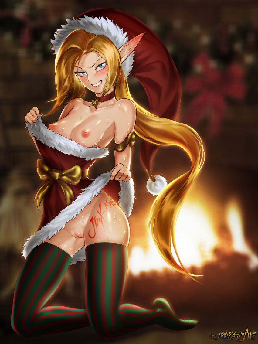 of league christmas hentai legends Speed o sound sonic one punch man