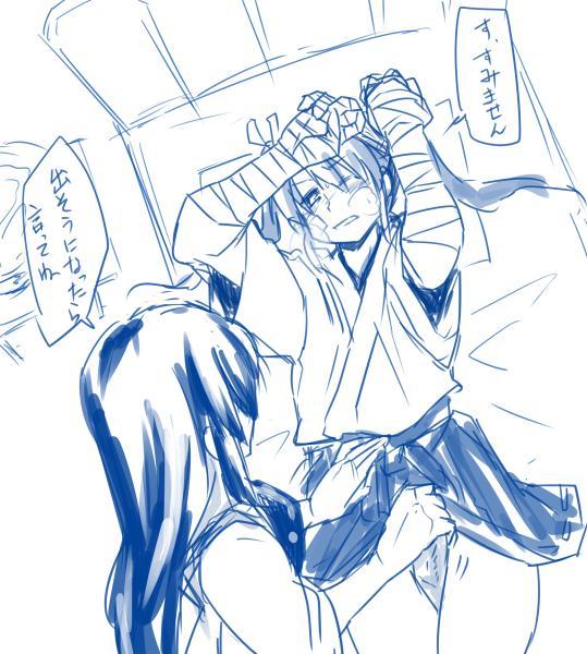 naruto's bandaged why arm is right Boku no hero academia gravity girl