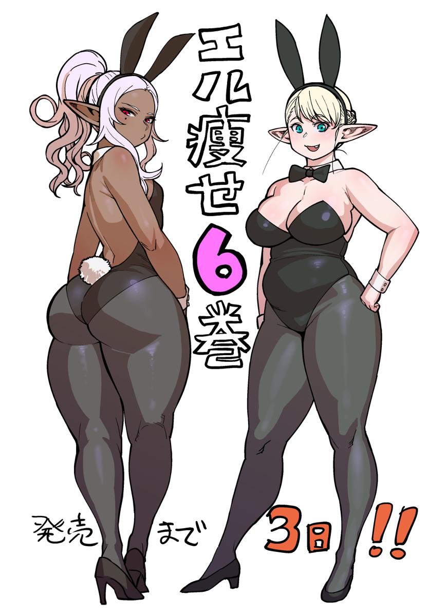 san uncensored wa yaserarenai elf See pussy through yoga pants