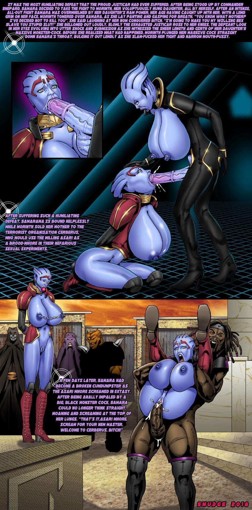 effect vetra andromeda mass naked Binding of isaac sister maggy