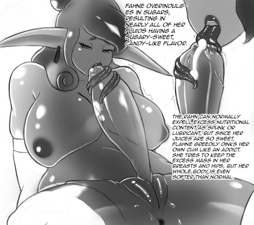 trials kui-tan in space tainted Koinaka koinaka x nakadashi sexual life.